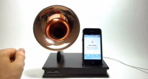 grammofono 1
