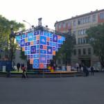 prima il cubo