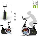 tecnologia a pedali